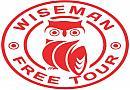 Wiseman Free Tour Český Krumlov